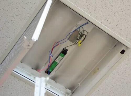 Luminaire Rétrofit